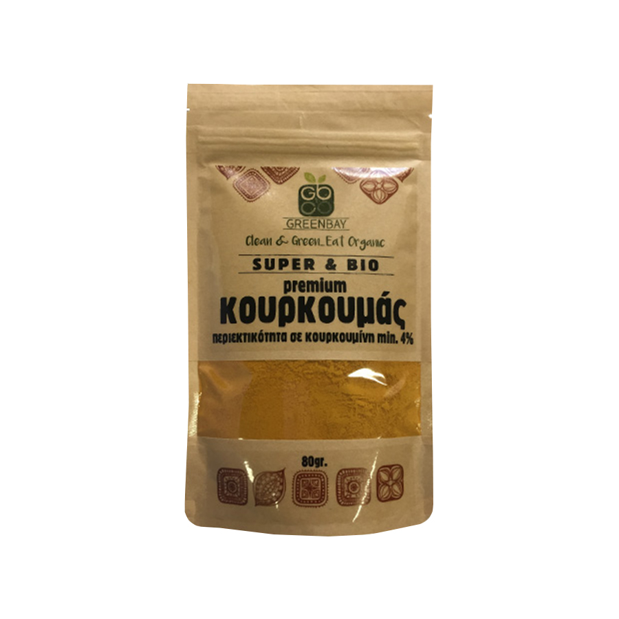Turmeric powder Premium 80g - GreenBay