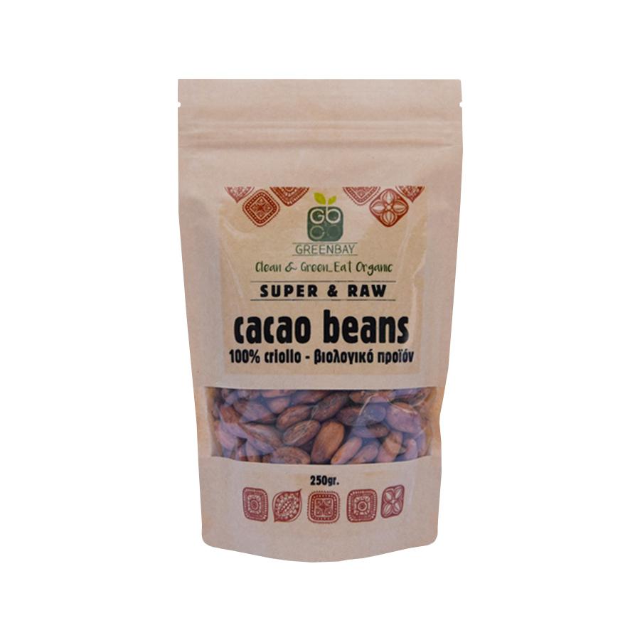 Βιολογικοί Ακατέργαστοι Σπόροι Κακάο Criollo 250g | Ωμό Vegan Μακροβιοτικό | GreenBay