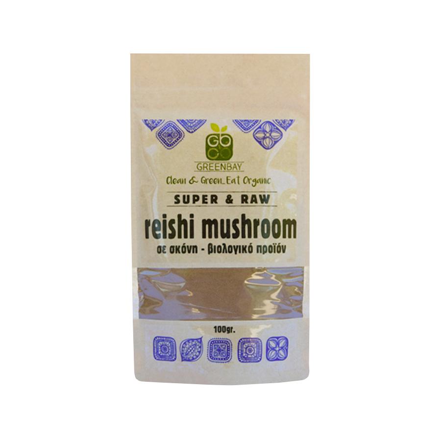 Μανιτάρι Reishi σε Σκόνη 100g | Βιολογικό Vegan Μακροβιοτικό | GreenBay