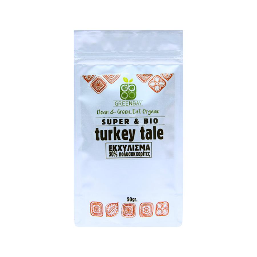 Εκχύλισμα Μανιταριού Turkey Tail (8:1) 50g | Βιολογικό Vegan Μακροβιοτικό | GreenBay
