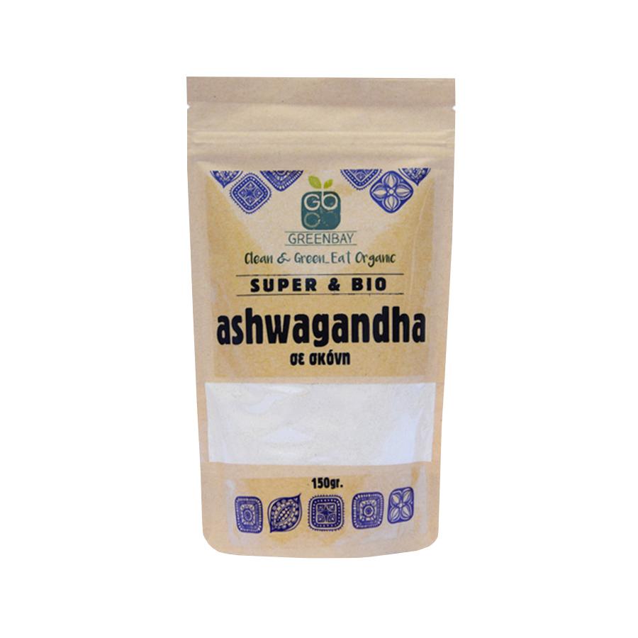 Aσβαγκάντα σε Σκόνη 150g | Βιολογικό Vegan Μακροβιοτικό Ashwagandha | GreenBay