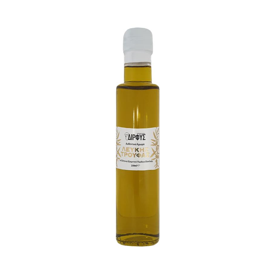 Ελαιόλαδο με Άρωμα Λευκής Τρούφας 250ml | Εξαιρετικό Παρθένο Αρωματικό | Δίρφυς