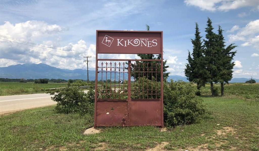 Kikones1