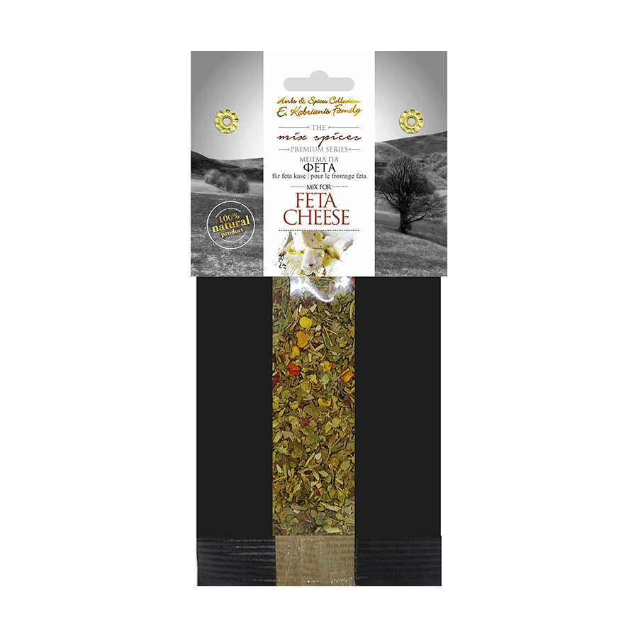 Mix for Feta Cheese 40g | Kabrianis Family