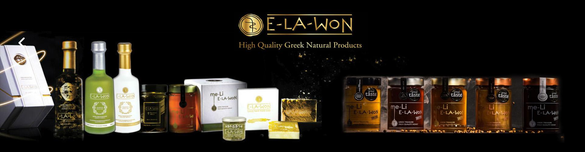 Olive E-LA-WON