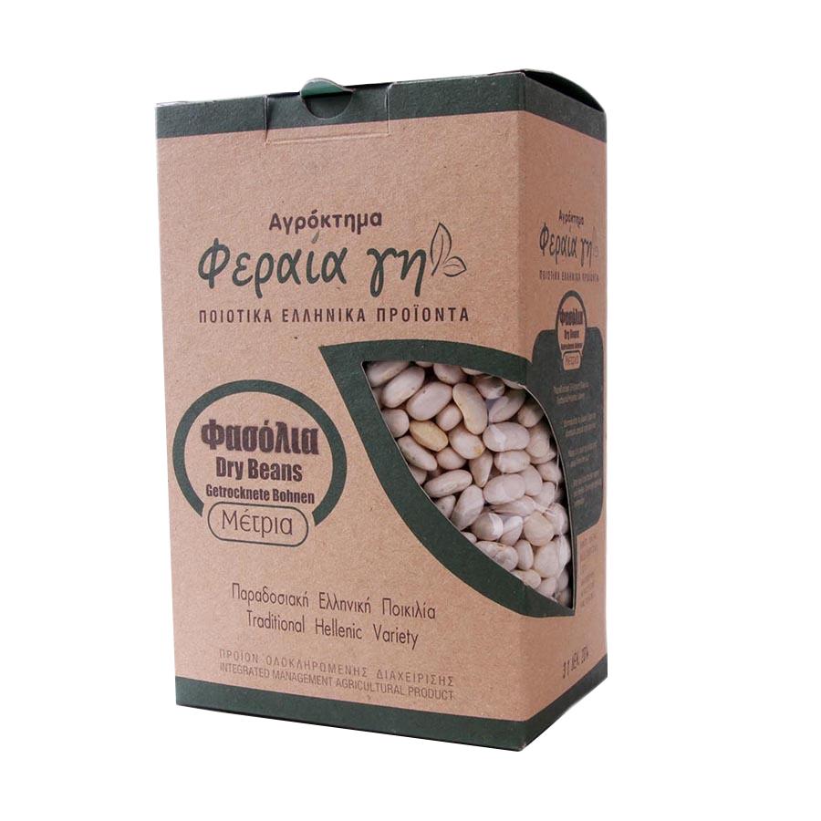 Small White Beans 500g - Terra Ferea