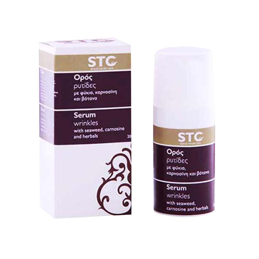 Αντιρυτιδικός Ορός 20ml -STC