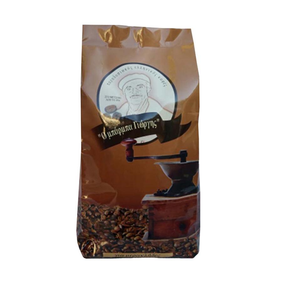 """Ελληνικός Καφές """"Ο Μπάρμπα Γιώργης"""" 195g - Cafe Sante"""