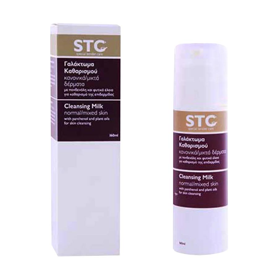 Γαλάκτωμα Καθαρισμού Προσώπου για Κανονικές/Μεικτές Επιδερμίδες 160ml -STC