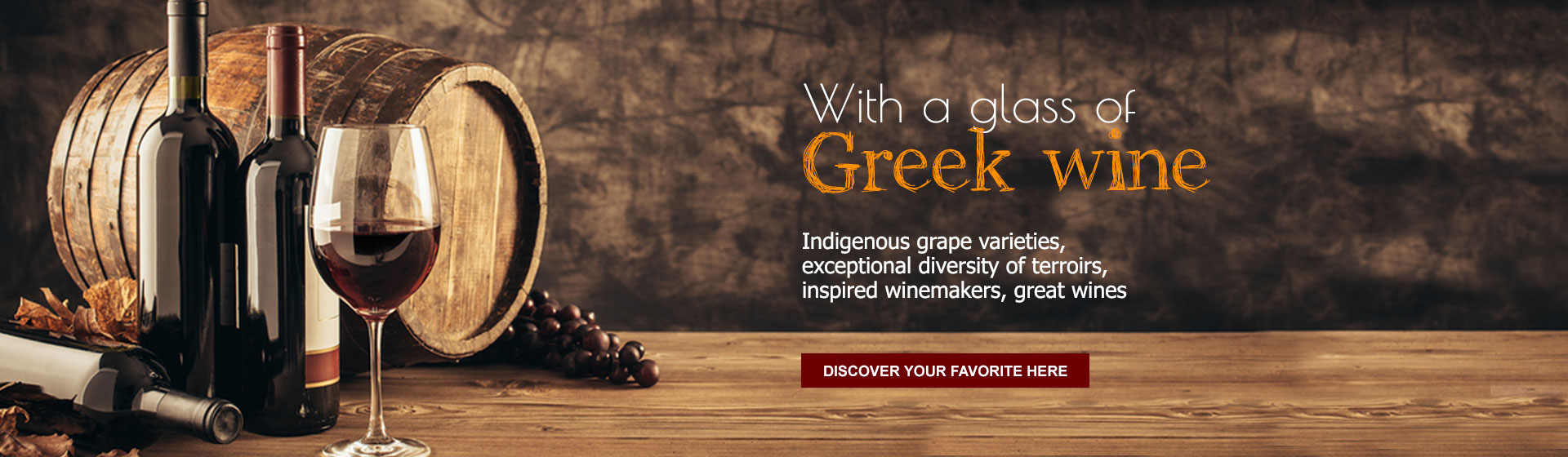 With a glass of Greek wine