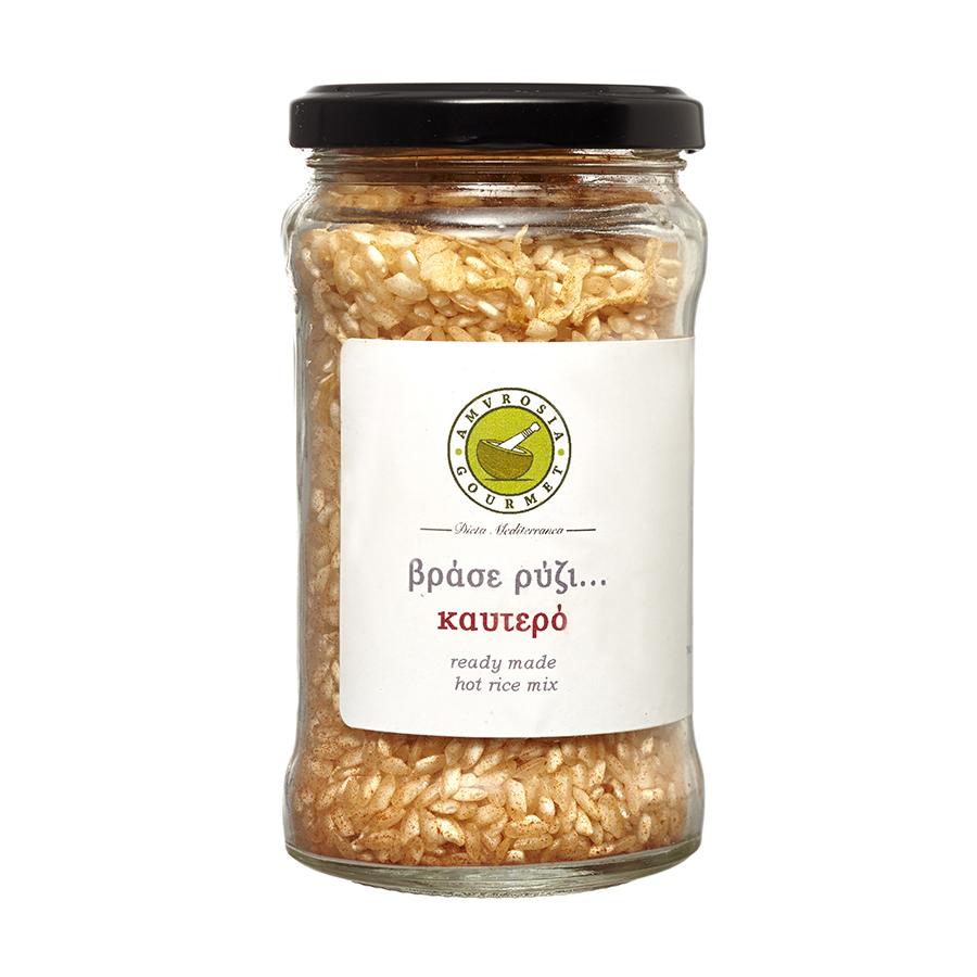 Βράσε Ρύζι...Καυτερό 240g - Amvrosia Gourmet
