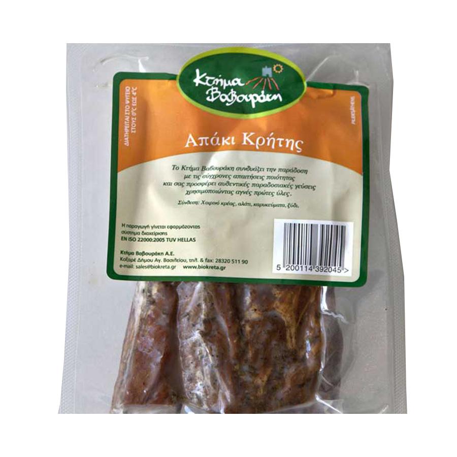 Απάκι Χοιρινό Καπνιστό 240g | Παραδοσιακό Κρητικό Αλλαντικό | Κτήμα Βαβουράκη
