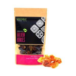 Golden Berries (φυσαλίς) 125g | Ωμά Βιολογικά Αποξηραμένα Φρούτα | GreenBay