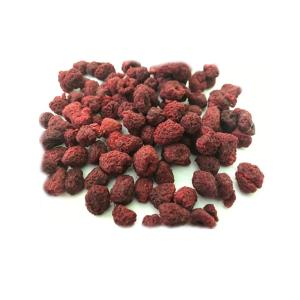 Σμέουρα Raspberries 125g   Ωμά Βιολογικά Αποξηραμένα Φρούτα   GreenBay