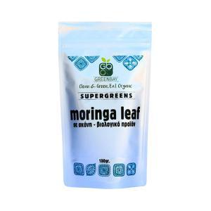 Moringa Leaf Powder BIO 100g - GreenBay