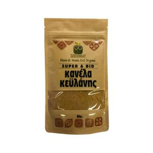 Ceylan Cinammon Powder 50g - GreenBay