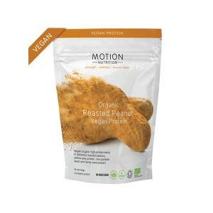 Βιολογική Πρωτεΐνη Φυστικιού Χωρίς Γλουτένη 400g | Motion Nutrition