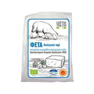 Βιολογική Φέτα ΠΟΠ 200g | Παραδοσιακό Ελληνικό Τυρί από Αιγοπρόβειο Γάλα | Nostos Fresh