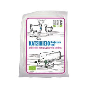 Βιολογικό Kατσικίσιο Tυρί 200g | Παραδοσιακό Ελληνικό Tυρί | Nostos Fresh