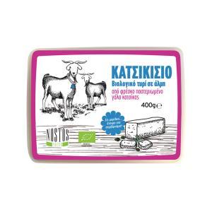 Βιολογικό Κατσικίσιο τυρί  400g | Παραδοσιακό Ελληνικό Τυρί | Nostos Fresh