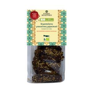 Carob Cookie Bites with Coconut Sugar and Ceylon Cinnamon BIO 200g - Domaine Velegrakis