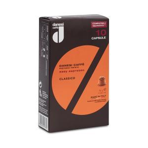 Easy Espresso Classico  | Espresso Coffee Capsules (pack of 10) 52g | Nespresso Compatible | Danesi