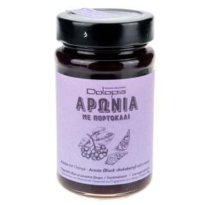Aronia Jam with Orange 280g | Artisan Greek Jam | Dolopia