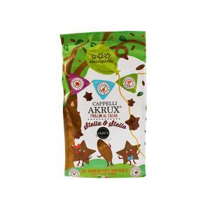 Stella e Stello Μπισκότα με Κακάο 300g | Παιδικά Βιολογικά Μπισκότα Χωρίς Λακτόζη Vegan | Sottolestelle
