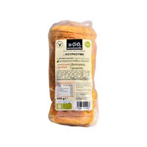 Ψωμί σε Φέτες με Κουρκουμά και Παπαρουνόσπορο 400g | Βιολογικό Χωρίς Ζάχαρη Vegan | Sottolestelle
