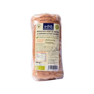 Ψωμί σε Φέτες με Αλεύρι Δίκοκκου Σιταριού Ολικής 'Αλεσης 400g | Βιολογικό Χωρίς Ζάχαρη Vegan | Sottolestelle