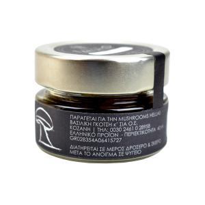 Μαύρη Τρούφα σε Φέτες με Εξαιρετικά Παρθένο Ελαιόλαδο 40ml | Mushrooms Hellas