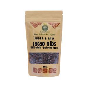 Organic Raw Cacao Nibs 200g | Vegan Macrobiotics | GreenBay