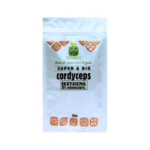 Mushroom Extract Cordyceps (8:1) 50g | Organic Vegan Macrobiotics | GreenBay