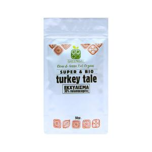Mushroom Extract Turkey Tail (8:1) 50g | Organic Vegan Macrobiotics | GreenBay