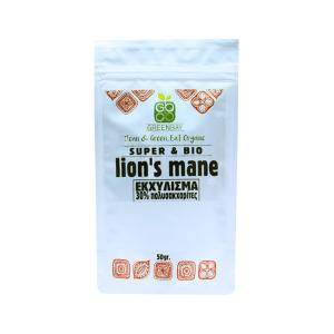 Mushroom Extract Lion's Mane (8:1) 50g | Organic Vegan Macrobiotics | GreenBay