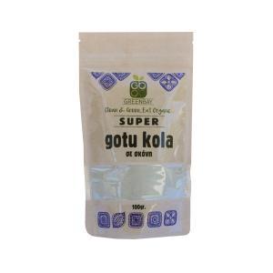Gotu Kola σε Σκόνη 100g | Χωρίς Ζάχαρη Vegan | GreenBay