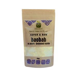 Baobab (Μπαομπάπ) σε Σκόνη RAW BIO 90g - GreenBay