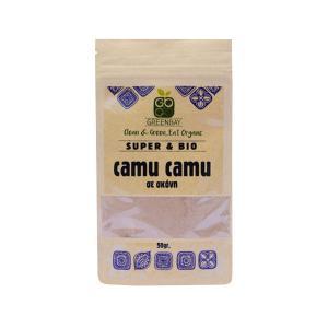 Camu Camu σε Σκόνη - ΒΙΟ 50g - GreenBay