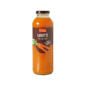Βιολογικός  Χυμός Καρότου 500ml |  Χωρίς Ζάχαρη Vegan Χωρίς Αλάτι |  Vitabio