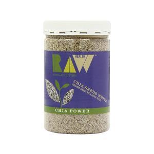 Λευκοί Σπόροι Chia 450g | Ωμοί Βιολογικοί Vegan | Raw Health