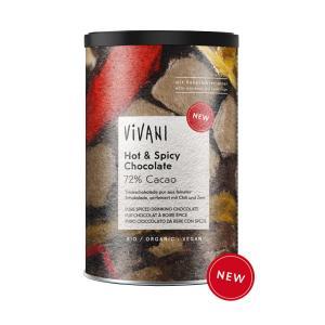 Τρίμμα Μαύρης Σοκολάτας με Κανέλα και Τσίλι για Ροφήματα και Γαρνίρισμα 280g | Βιολογικό  Vegan | Vivani