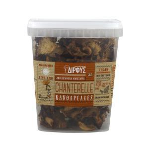 Dried Chanterelle Mushrooms 80g - Manitaria Dirfis