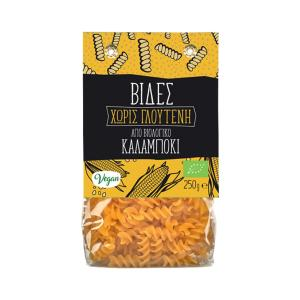 Corn Fusilli 250g  | Organic Gluten Free Pasta | Greenbay