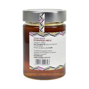 Κρητικό Θυμαρίσιο Μέλι 400g | Φυσικό Ελληνικό Μέλι | Apicreta