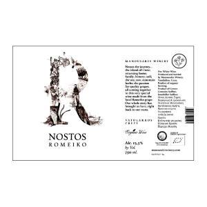 Nostos Ρωμέικο   Λευκός Βιολογικός Ξηρός Ρωμέικο (2018) 750ml   Οινοποιία Μανουσάκη