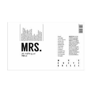 Μανουσάκη MRS | Ερυθρός Ξηρός Syrah Ρωμέικο (2016) 750ml | Οινοποιία Μανουσάκη