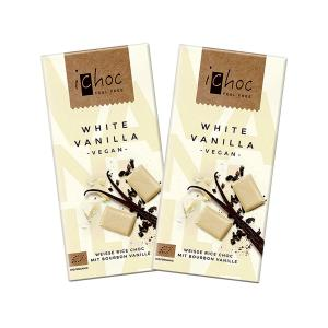 Vegan White Chocolate with Vanilla and Rice Drink (2 pieces of 80g) - Organic i-choc  Chocolate | Vivani