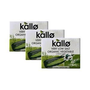 Organic Vegetable Stock Cubes Very Low Salt (3 pieces of 60g) - Vegan Gluten Free Lactose Free | Kallo