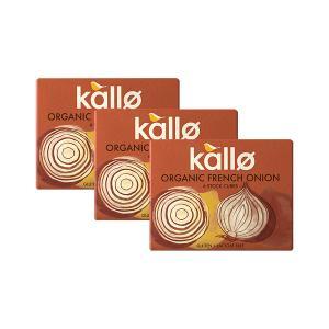Organic French Onion Stock Cubes (3 pieces of 66g) -  Vegan Gluten Free Lactose Free | Kallo