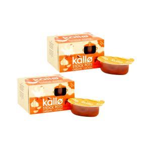 Συμπυκνωμένος Ζωμός Κοτόπουλου 2 κουτιά των 96g | Βιολογικός Χωρίς Γλουτένη | Kallo